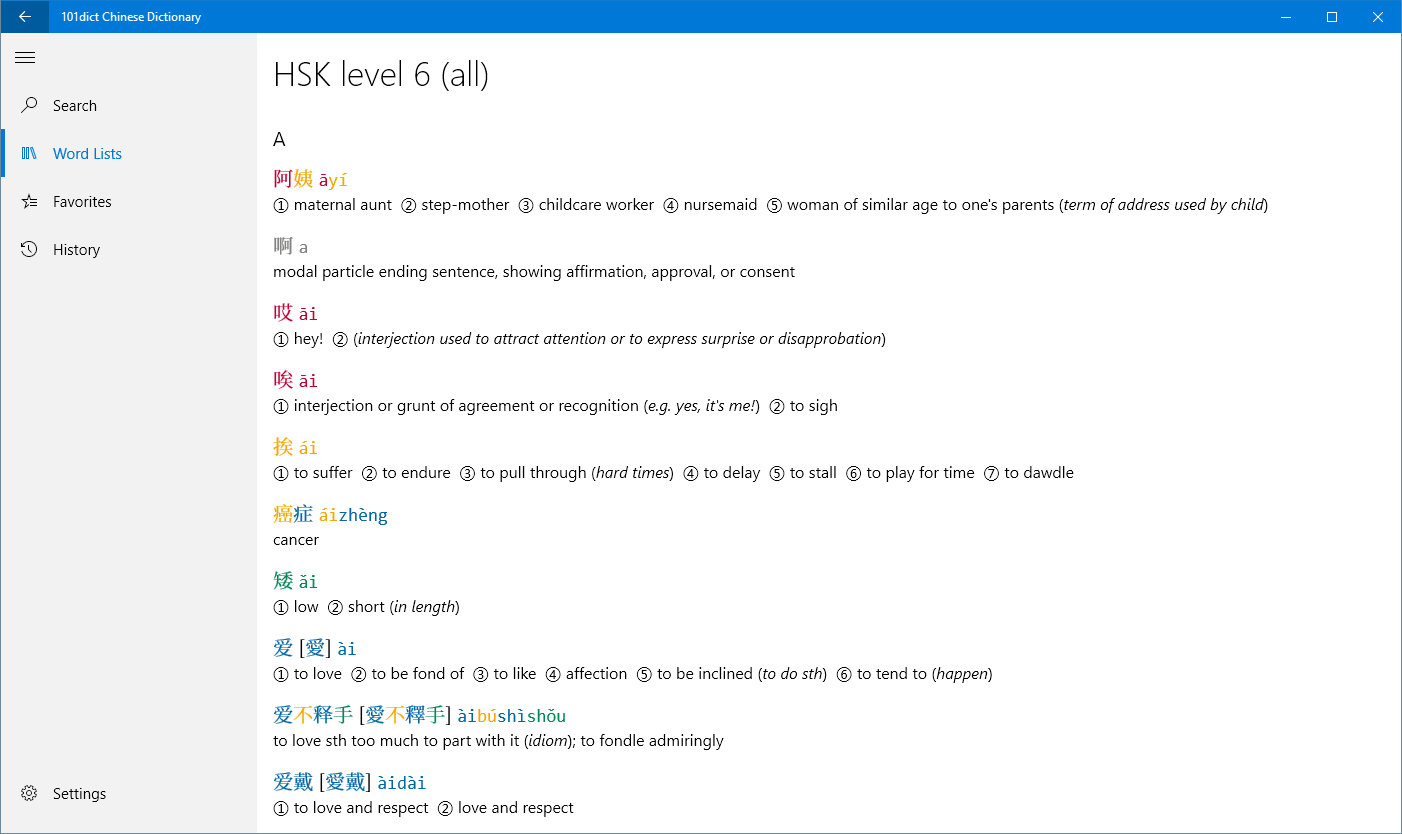 101dict - Chinese and Cantonese Dictionaries for Windows 10